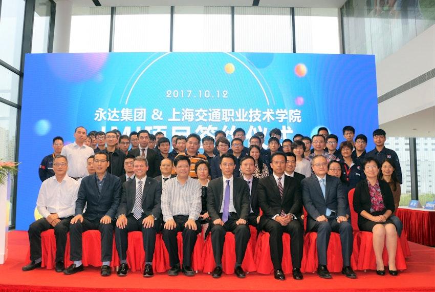 Ecl China Activity